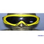 Горнолыжные POLISI 301 (желтый)