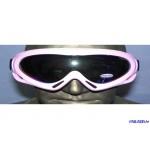 Горнолыжные POLISI P-301 (розовый)