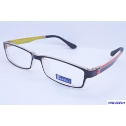 Очки имиджевые BRABUS 5513 C273