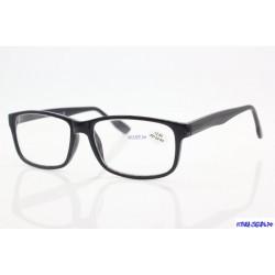 Очки СИБИРЬ 868 +200 (стекло)
