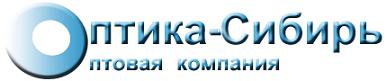 """Оптовая компания """"Оптика-Сибирь"""". Очки. Оправы. Аксессуары."""